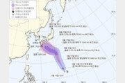 괌 해상서 19호 태풍 솔릭 발생… 21일 오전 일본 인근 도달 예상