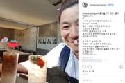 """윤정수, 일반인 여성 사진 올렸다 삭제…""""생각 없이 올려, 미안하다"""""""