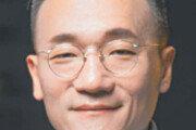 [경제계 인사]썸에이지 새 대표이사 박홍서 外