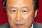 대법 '재판거래 의혹' 문건 등장한 홍일표 의원직 상실형