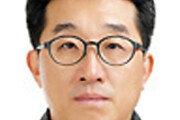 靑홍보기획비서관에 노무현 전 대통령 청와대 출신 유민영