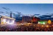 음악의 마법으로 부활한 廢발전소 공연장