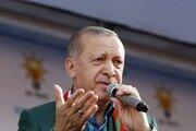 '21세기 술탄' 꿈꾸는 터키, 트럼프 관세 폭탄에 몰락 위기