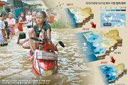 자카르타, 2050년 절반 수몰 위기… 마지막 亞경기 될 수도