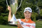 무명 김보아, 128경기 만의 첫 트로피