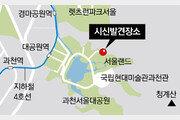 """서울대공원 50대男 토막 시신 부검 결과 """"사인 불명…용의자 특정 주력"""""""