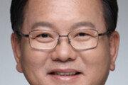 [특별 기고/김부겸]새 지방정부 성패, 투명성과 협치에 달렸다