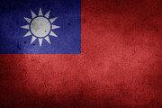 [퇴근길 국제]대만 미중갈등 속 중국 또 대만수교국과 수교