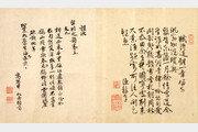 집현전 학사-明사신 겨룬 37편 詩, 국보 된다