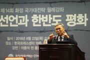 [신석호 기자의 우아한]청년을 향한 '통일 대박론' 대 '평화 대박론'