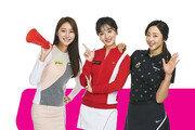 '2018 코엑스 엑스골프 쇼' 8월30일부터 나흘간 개최