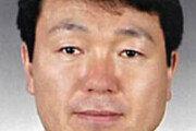 [인사]국립국어원장에 소강춘 교수