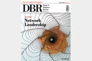 [DBR]중요성 높아진 네트워크 관리
