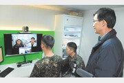 [이진한의 메디컬 리포트]온라인 진료 활짝 연 日 vs 꼭꼭 닫은 韓
