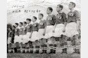 [단독] '목숨까지' 내놓았던 1954년 축구 한일전, 영화로 만든다