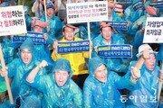"""""""사지로 내몰려"""" 소상공인 1만명 폭우속 호소"""