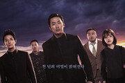 [연예 뉴스 스테이션] '신과함께2', 1200만 관객 돌파