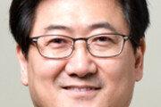 [인사]원자력학회장 김명현 교수