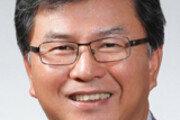 [인사]지질자원연구원장 김복철씨
