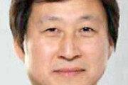 """[오늘과 내일/이철희]""""시진핑, 드루와!"""" 트럼프의 위험한 손짓"""