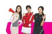 XGOLF '2018 코엑스 엑스골프 쇼' 9월 2일까지 개최