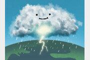 """[날씨 이야기]""""세상에 나쁜 날씨는 없다"""""""