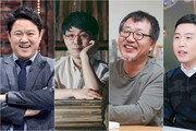 [연예뉴스 HOT5] MBC, 금요일 밤 예능프로 특화 편성