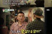 """'미우새' 임원희 이혼 심경 고백에 서장훈 """"이해합니다"""" 동변상련"""