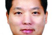 바른미래 추천 헌법재판관 후보 이영진 서울고법 부장판사