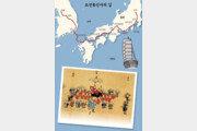 [이즈미의 한국 블로그]대마도에서 조선통신사를 떠올리다