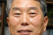 김창석 前대법관, 고대 로스쿨석좌교수