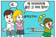[만화 그리는 의사들]〈72〉소아 변비