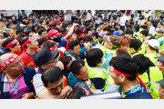 노량진 수산시장 세번째 강제집행 불발