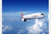 아시아나항공, 11일 추석연휴 추가 공급 좌석 예약 접수