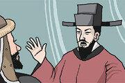 [임용한의 전쟁史]〈24〉실리 외교