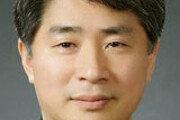 한국당 추천 헌법재판관 후보 이종석 판사