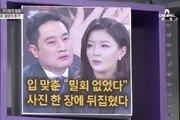 불륜설→민사소송 패→형사소송 징역 2년 구형…강용석, 변호사 자격 위험?