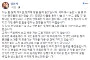 """임종석, 정치권 중진 향해 """"희망 보여달라…'꽃할배' 같은 신선함으로"""""""