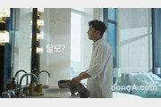 동국제약, 탈모치료제 TV광고에 '안정환' 투입… 김성주와 호흡