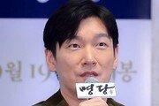 '천재지관' 조승우가 고른 '명당'…대박 예감!