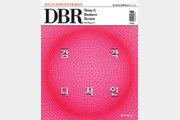 [DBR]직원 성향따라 혁신도 달라야