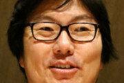 한국계 前 佛장관, '만취해 경관 모욕' 유죄판결