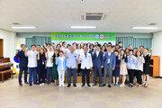 국립나주병원, '2018~2022 新 미션·비전 선포식' 개최