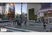 보행의 질이 도시 경쟁력?…'보행 친화 도시'로 거듭난 도쿄