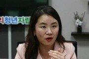 한국당 신보라 의원, 헌정사상 첫 출산휴가 국회의원…45일 간