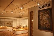 하와이 '호놀룰루 미술관'의 각별한 한국 사랑