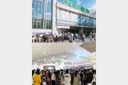 패션&뷰티 브랜드 임블리, 일본 신주쿠에 첫 오프라인 매장 오픈