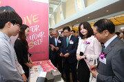 한국방문위·KATA 주최 '서울국제트래블마트' 14일까지 진행