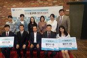 10주간의 도전  '2018 밀크어트 챌린지' 시상식 개최