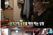 '82년생 김지영' 공감 男 누구? 안철수·박원순·노회찬·유재석·BTS 랩몬…